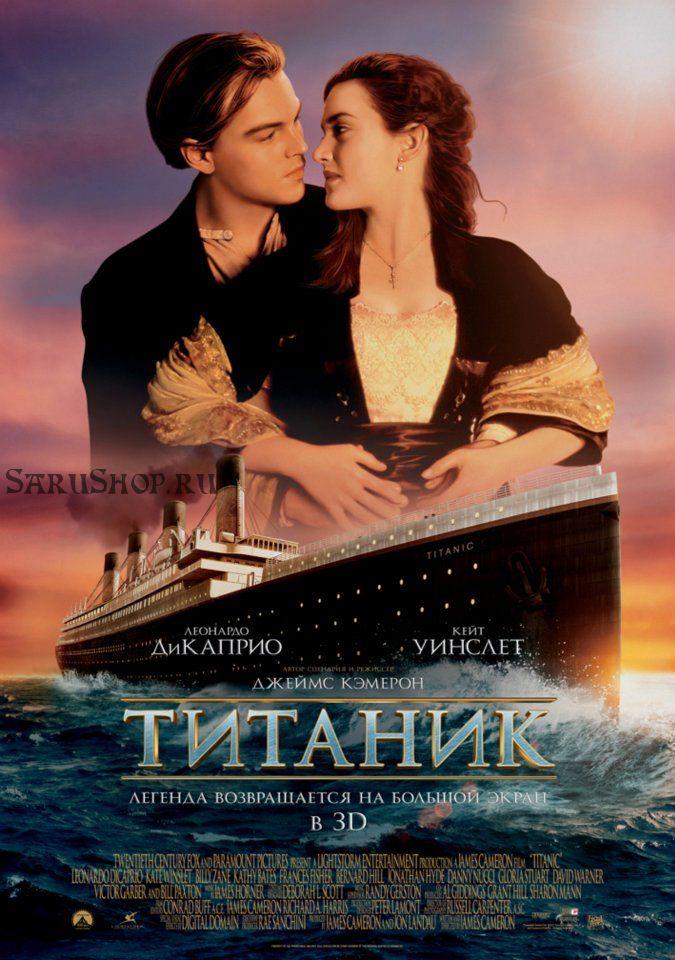 сердце океана смотреть фильм